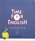 Time for English 2 Textbook av Eva Sternberg