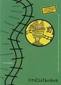 Skrivresan, Ordlistboken av Britt-Louise Engstrand