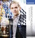 H2000 Branschkunskap inom handel och administration - lär känna din bransch av Jan-Olof Andersson