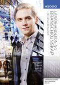 H2000 Branschkunskap inom handel och administration, lärarhandledning med CD av Jan-Olof Andersson