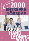 E2000 Entreprenörskap Lärarhandledning med CD av Jan-Olof Andersson