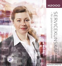 H2000 Servicekunskap Fakta och uppgifter av Jan-Olof Andersson